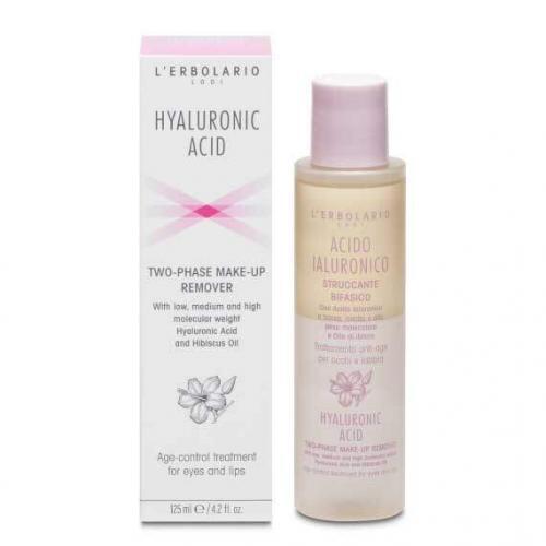 """L'Erbolario """"Hyaluronic Acid"""" средство для снятия макияжа"""