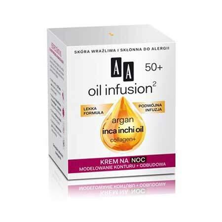 AA Oil Infusion2 50+ Ночной крем Моделирование контура