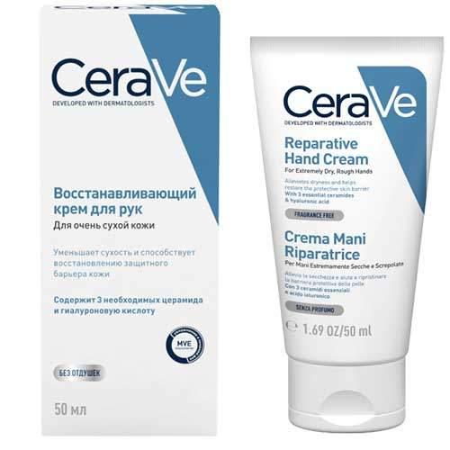 CeraVe Крем увлажняющий для сухой и очень сухой кожи рук, 50 мл