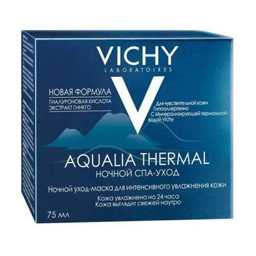 Vichy Aqualia Night Spa