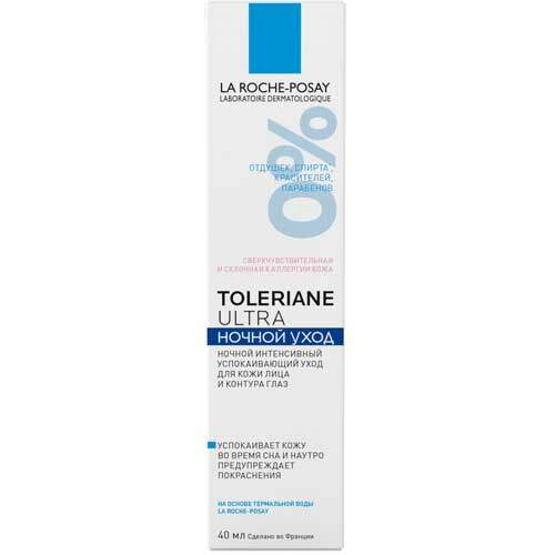 La Roche-Posay Toleriane Ultra Уход для лица успокаивающий интенсивный ночной 40 мл