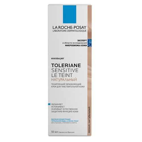 La Roche-Posay Toleriane Тонирующий крем натуральный Сенситив