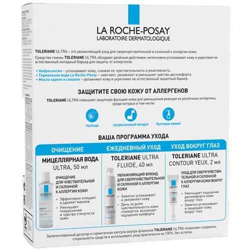 La Roche-Posay Набор Toleriane Ultra увлажняющий уход для кожи склонной к аллергии