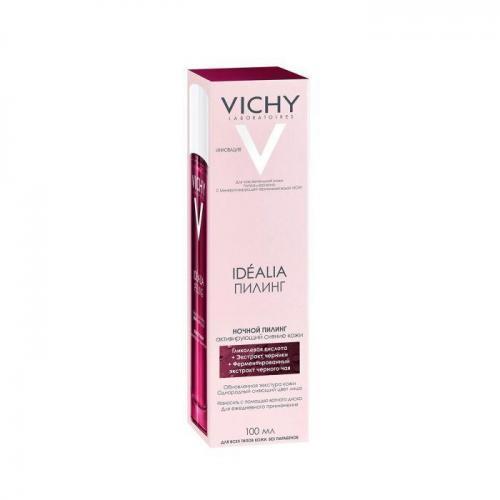 Vichy Idealia Пилинг ночной активирующий сияние кожи