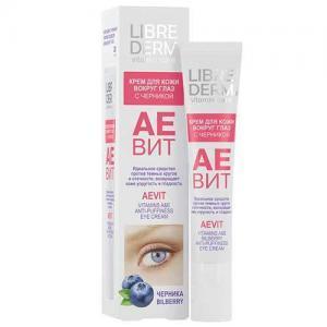 Librederm Крем с черникой против отеков для кожи вокруг глаз Vitamins AEVIT, 20 мл