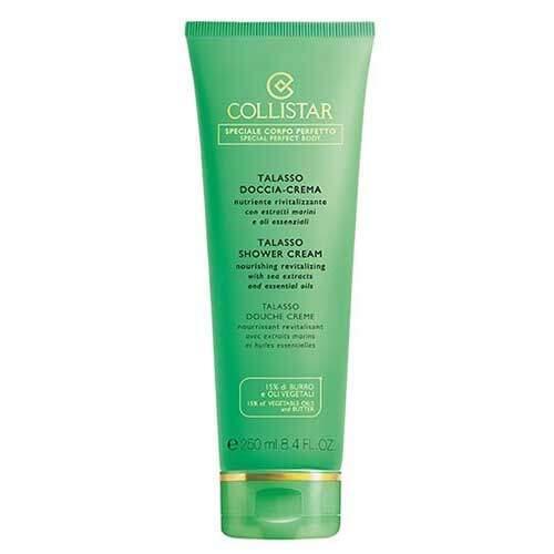 Collistar Крем для душа питательный, восстанавливающий, с морскими экстрактами и эфирными маслами Speciale Corpo Perfetto