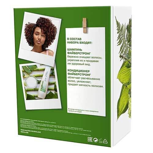 Biolage Fiberstrong Набор для укрепления ломких, ослабленных волос